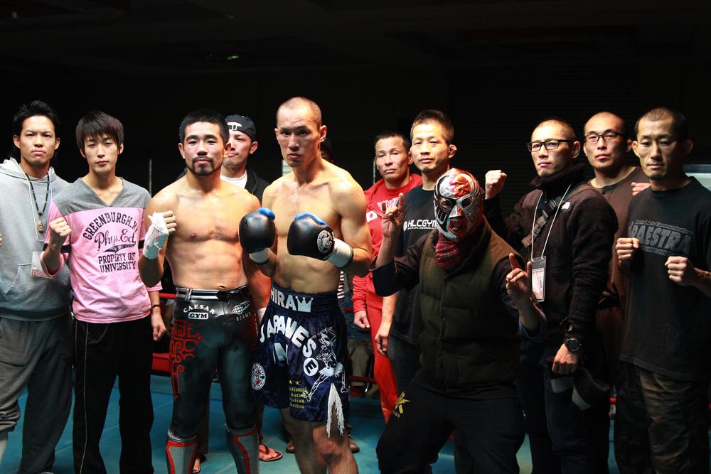 BOUT-15:激闘!シュートボクシング vs 正道会館