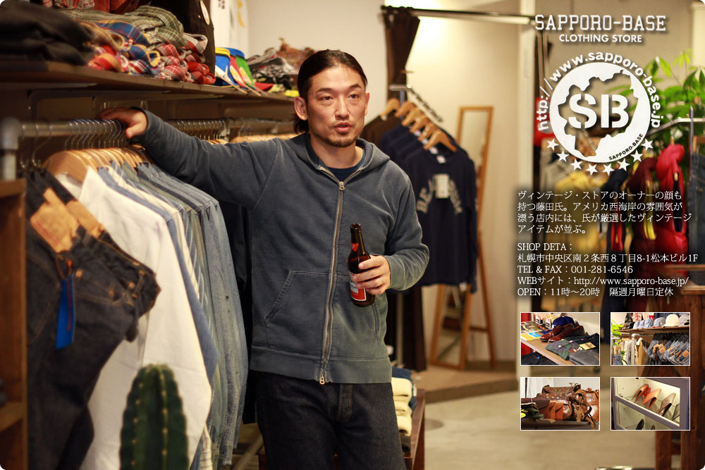 grabs_fujita_top_3