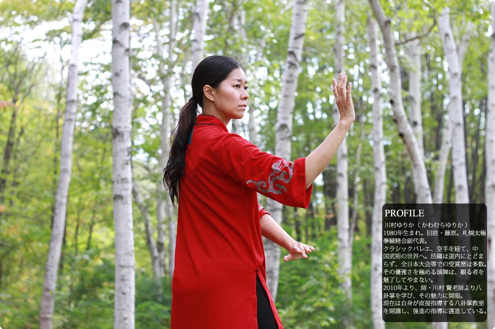 renseikai_yurika3
