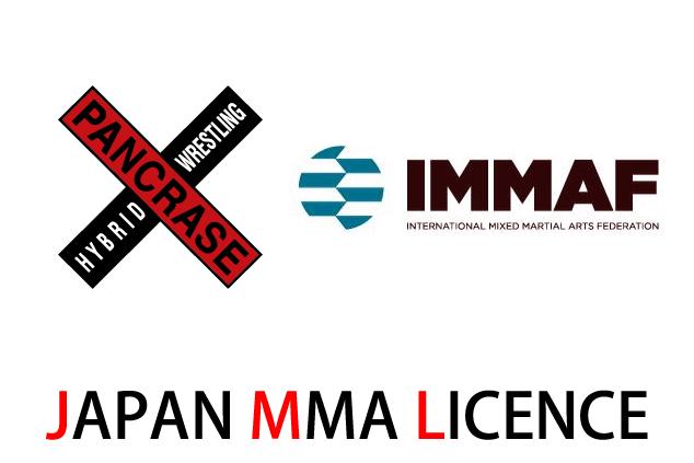 11月15日・JML北海道大会開催概要