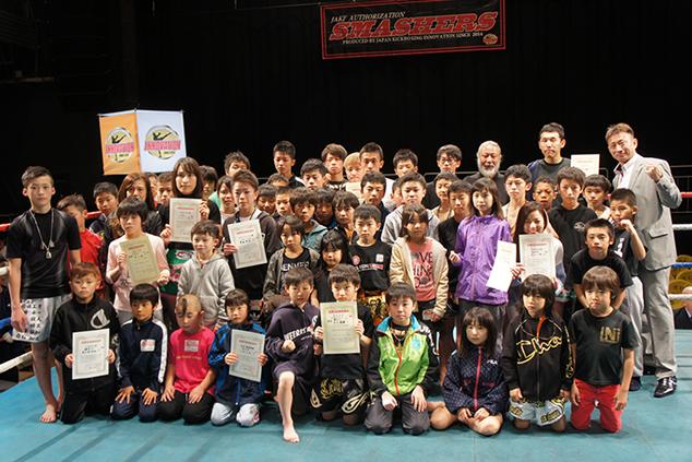 蹴空ジムがSMASHERS champions carnival 2015を席捲!