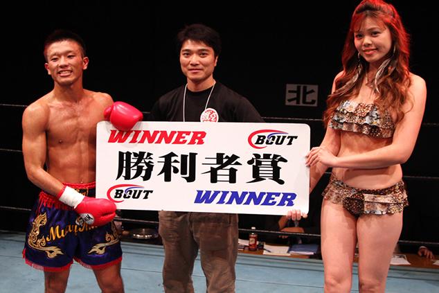 3月6日開催・BOUT-22に追加対戦カード。拓也(蹴空ジム)が前座卒業