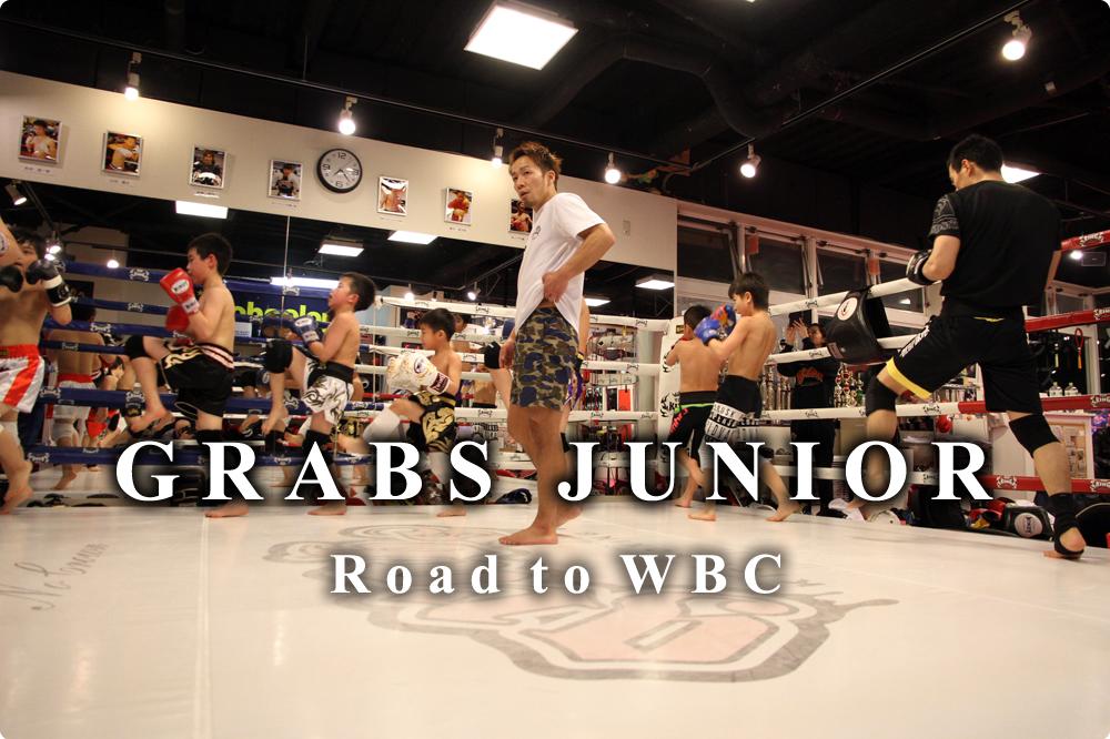 grabs_junior_1