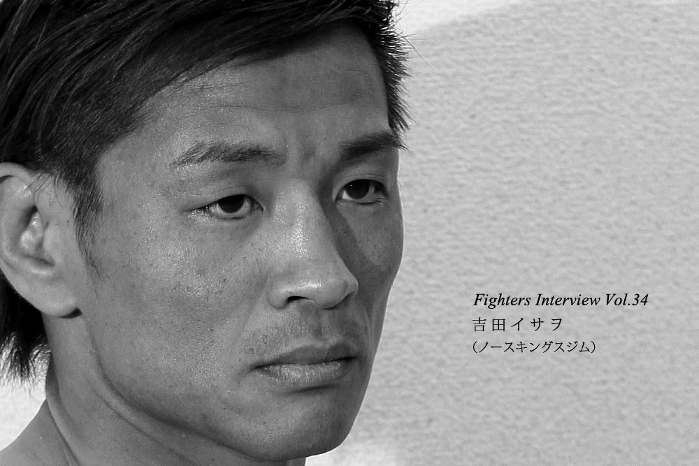 bm-11-yoshida_2b