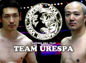 札幌のMMAチーム・ウレシパ