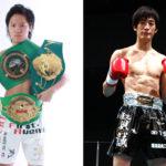 山川賢誠にビックチャンス | WBCインター王者・宮元啓介と対戦へ