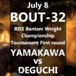 7月8日 BOUT-32全カード決定 | バンタム級トーナメント一回戦で山川賢誠と出口智也が激突!
