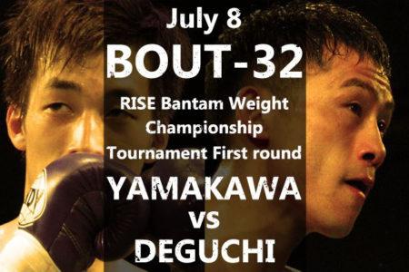 7月8日開催:BOUT-32 前日計量レポート